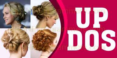 11-006 UPDOS 192x384R