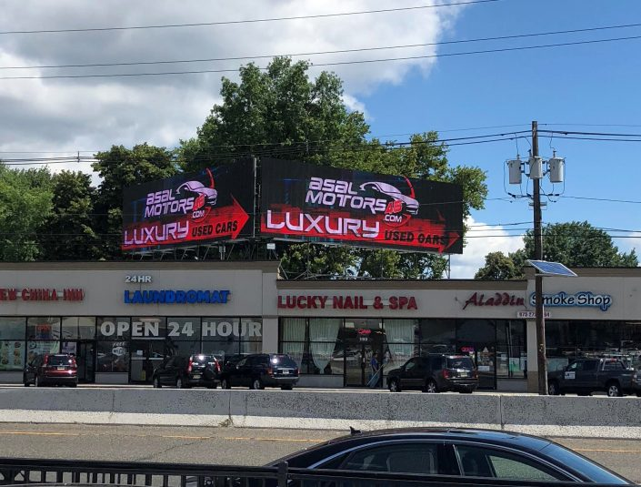 modern propane billboard
